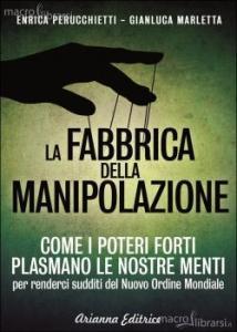 la_fabbrica_della_manipolazione