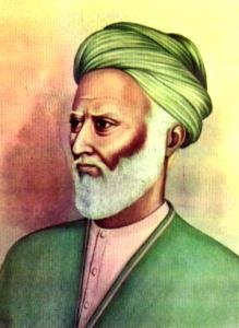 Al-Mawardi