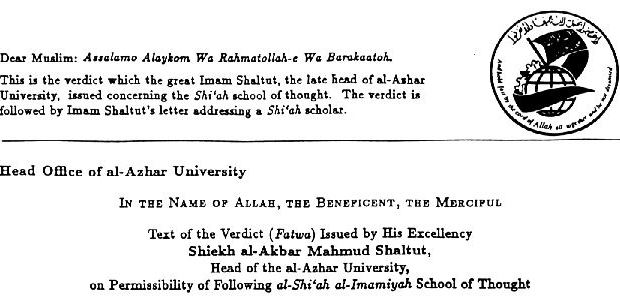 Al-Azhar Verdict on the Shi'a (1959)