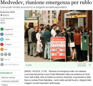 rublo_coda