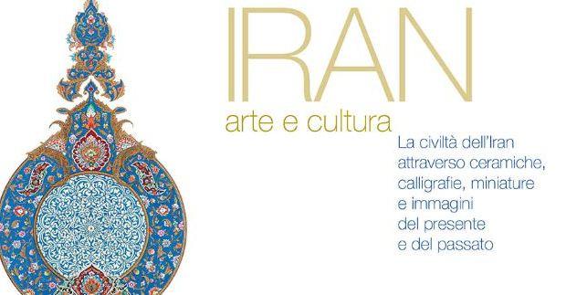 Iran, arte e cultura (Roma, 14 mar. 2015)