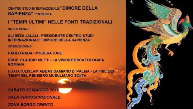 """""""I tempi ultimi nelle fonti tradizionali"""" (Brescia, 30 mag. 2015)"""
