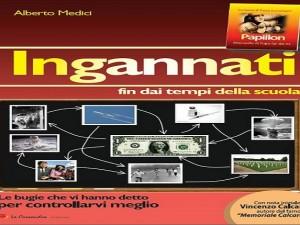 """Presentazione di """"Ingannati"""" (Villa del Conte (PD), 8 giu. 2015)"""