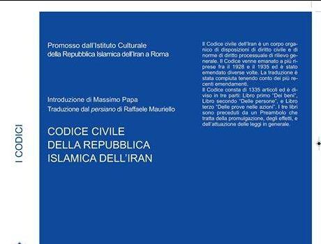 Presentazione del Codice Civile iraniano in lingua italiana (Roma, 26 giu. 2015)