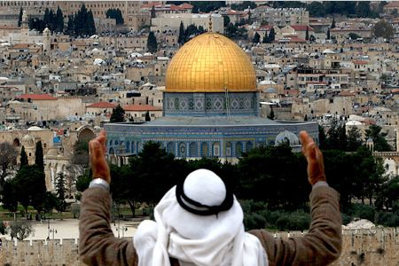 """Yawm al-Quds"" – Giornata mondiale di Gerusalemme (Roma, 11 lug. 2015)"