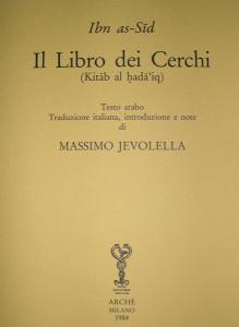 libro_dei_cerchi