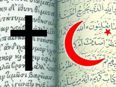 Islam e Cristianesimo copto: una lezione dalla prima storia islamica