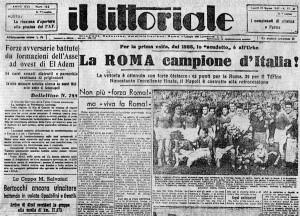 roma1942