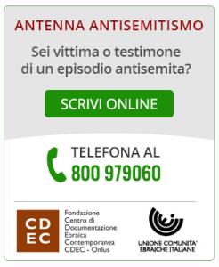 sos_antisemitismo