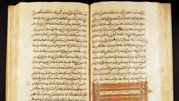 La fratellanza e l'amicizia: valori e insegnamenti dell'Islam (parte 1)