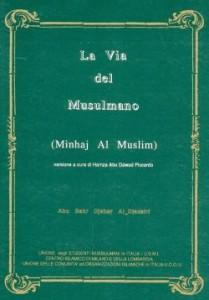 giazairi_via_musulmano