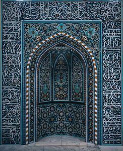 mihrab2