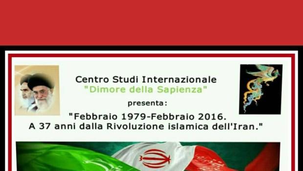 Febbraio 1979-Febbraio 2016. A 37 anni dalla Rivoluzione islamica dell'Iran (Brescia, 27 feb. 2016)
