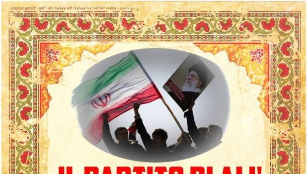 Il partito di Ali. Il futuro dell'Iran degli ayatollah (Milano, 9 mar. 2016)