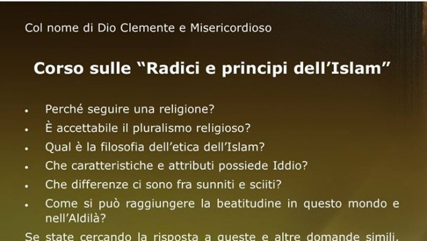 Le radici e i principi dell'Islam (Roma, dal 30 gen. 2016)