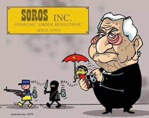 soros_inc