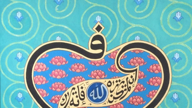La calligrafia nel Buddismo e nell'Islam (Torino, 14 apr. 2016)