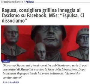 grillina_espulsa