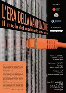lera-della-manipolazione-verticale