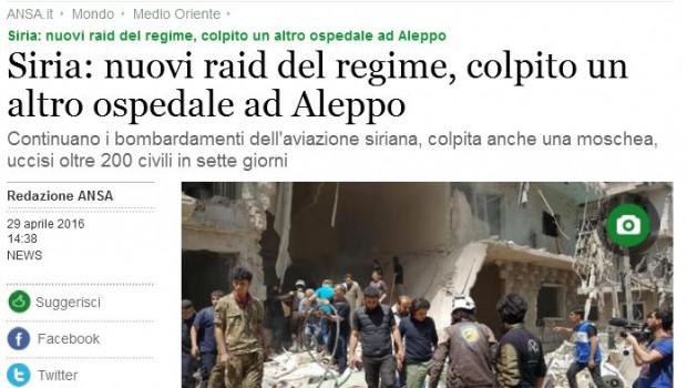 L'Ansa e la Siria: mentire è il mio mestiere