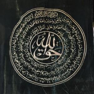 allah_haqq
