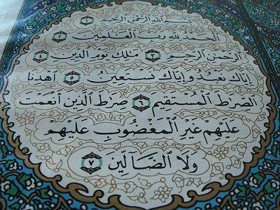 Il comportamento (mu'âmala) con i non musulmani e la corretta immagine da dare dell'Islam (2a parte)