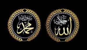 allah_muhammad