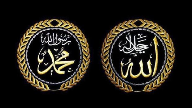 Che cos'è il Tasawwuf (Sufismo). Secondo lo Shaykh 'Abd al-Qâdir al-Jîlânî