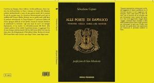 caputo_porte_damasco