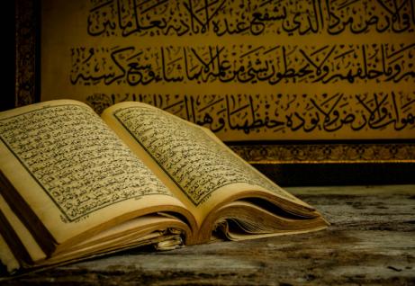 Corso di introduzione alle Scienze islamiche (Roma, 23 mar. 2018 e ss.)