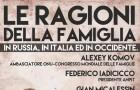 Le ragioni della famiglia (Alatri (FR), 6 ott. 2016)