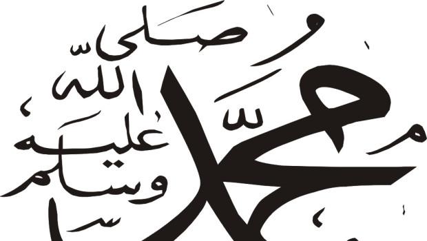 Conosci il Profeta Muhammad?
