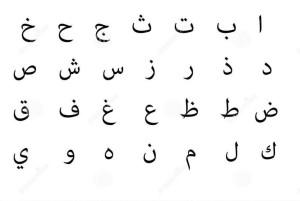 alfabeto_arabo