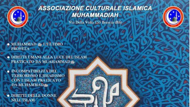 L'attualità del messaggio divino in Muhammad (Brescia, 9 dic. 2017)