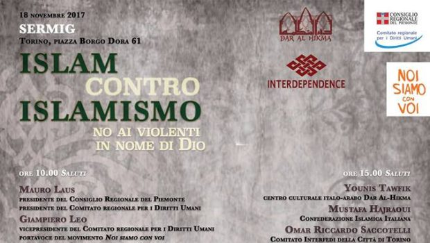 Islam contro Islamismo (Torino, 18 nov. 2017)