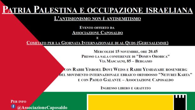 L'antisionismo non è antisemitismo (Bergamo, 15 nov. 2017)